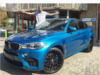 SA Celebs Who Bought New Cars In 2016