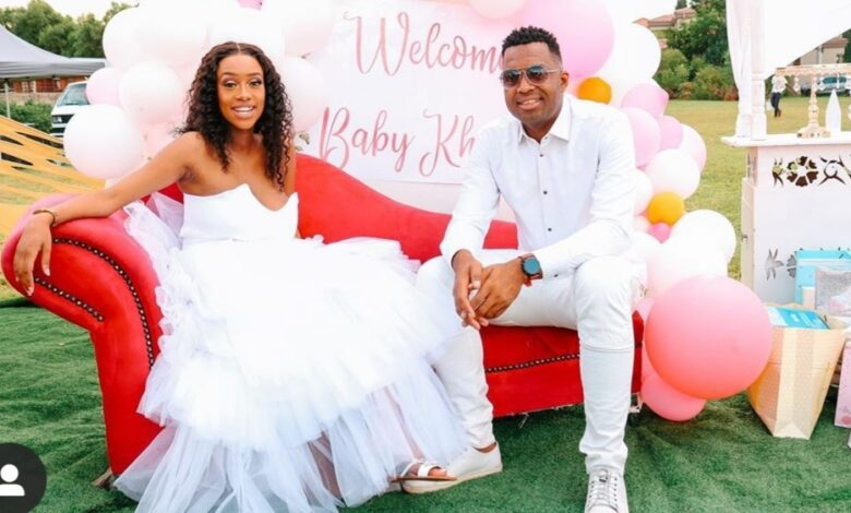Photo! Itu Khune Welcomes His First Child!